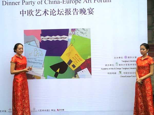 Η αφίσα του China_Europa Art Forum βασίστηκε στη συλλογική εγκατάσταση/δράση του δΑ
