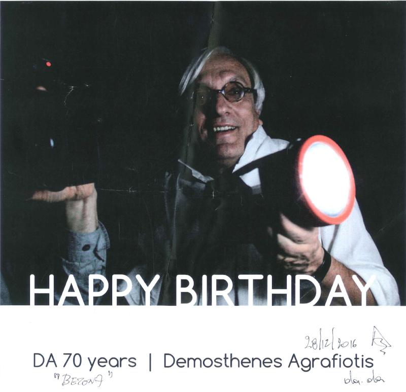 happy-birthday-beton7