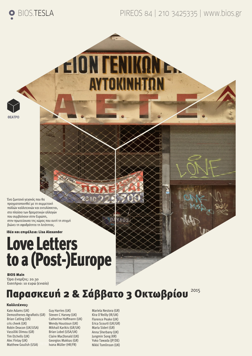love_letters_2-3oct2015