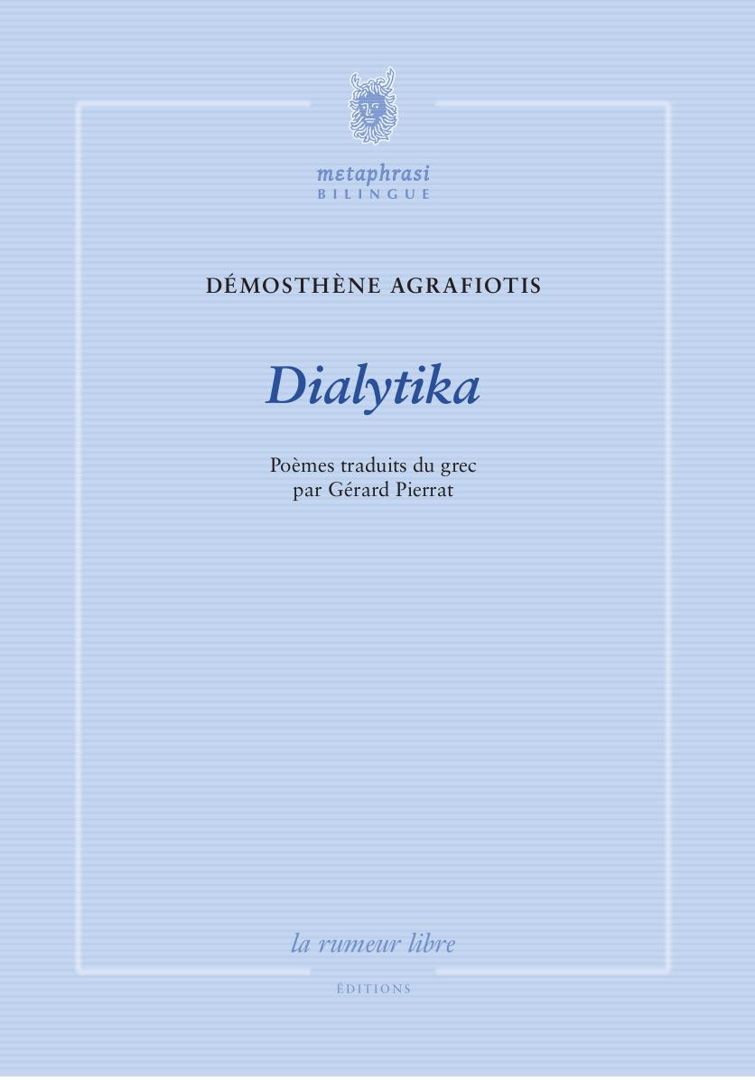 dialytika_cover_pr3