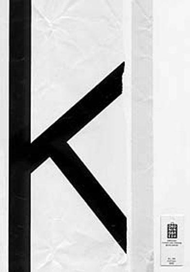 (art x art), (art2)