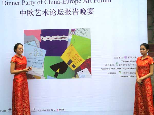 L'affiche du Forum China_Europa Art a été basé sur le livre d 'artistes, qui a été produit par le D.A' s collectives, participatives performance, «crises crises». Pékin, 08-10/07/2012.